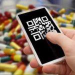 Как проект по маркировке лекарственных препаратов коснётся жителей Марий Эл